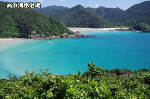 五島観光⑤