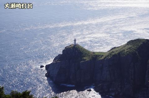 五島観光⑦