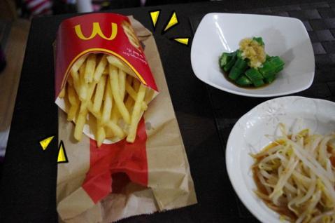 夕食事情①