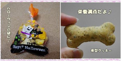 プレゼント(クッキー)