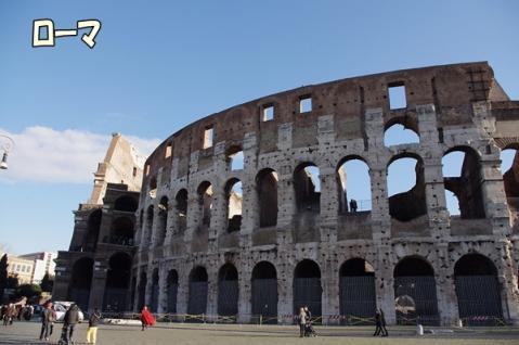 イタリア①
