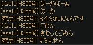 1e8575202f040fd3daf952cbf4029776.png