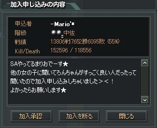 679b89f6d930e76b6ee498cc8524b5ff.png