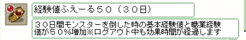 8d150d87ccc149c76fd0bc2a5373aef7.png