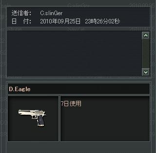 d43d4c1b99a0843858079d452bc3010c.png