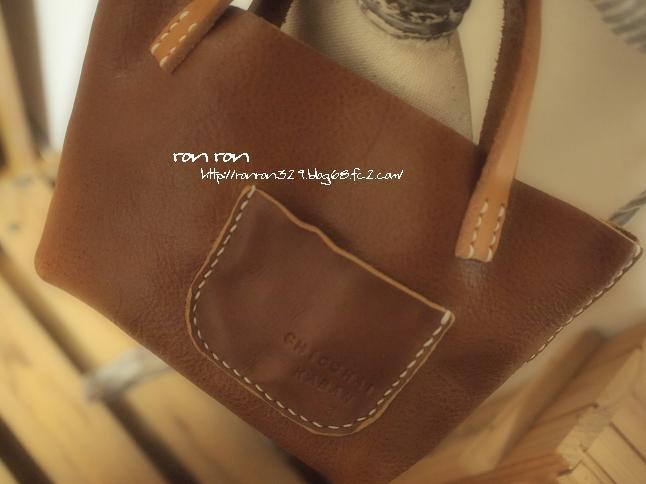 mini bag3-3