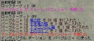 SC2929.jpg