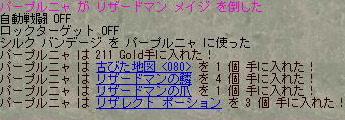 SC2978.jpg