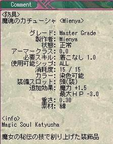 SC3015.jpg