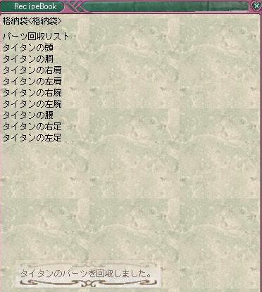 SC3063.jpg