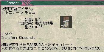 SC3205.jpg