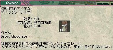 SC3226.jpg