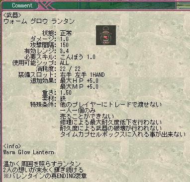 SC3243.jpg