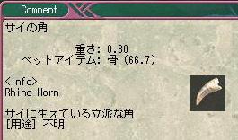 SC3277.jpg