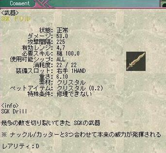 SC3289.jpg