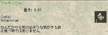 SC3342.jpg