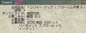 SC3349.jpg