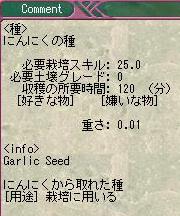 SC3403.jpg