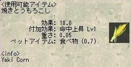 SC3423.jpg