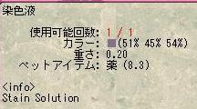 SC3450.jpg