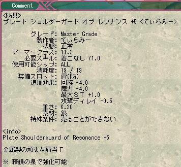 SC3622.jpg