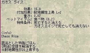SC3652.jpg