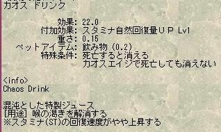 SC3653.jpg