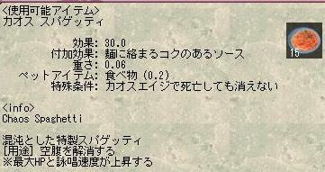 SC3654.jpg