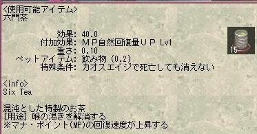 SC3655.jpg