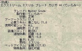 SC3660.jpg