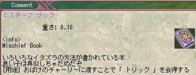 SC3684.jpg
