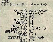 SC3700.jpg