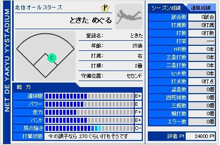 10_05_23.jpg