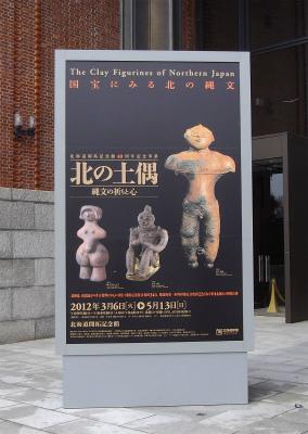 開拓記念館入口