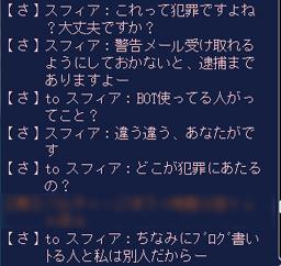 20130302151911bc2.jpg
