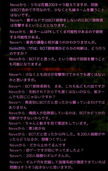 201307221508412e2.jpg