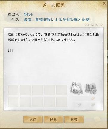 201309132123372c0.jpg