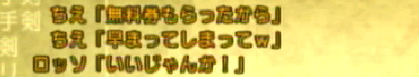 c130310_01.jpg