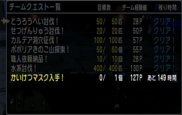c130325_09.jpg