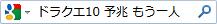c130429_17.jpg