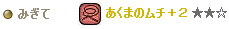 c_131006_04.jpg