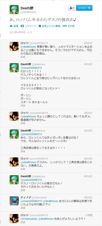 t_130427_01.jpg