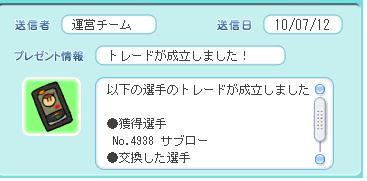saburo-.jpg