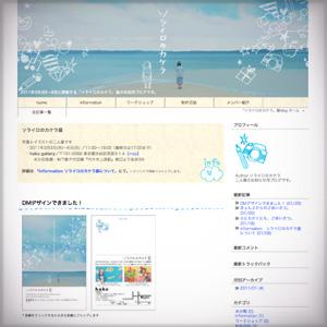 110130-BLOG.jpg