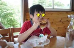 仙養ドッグラン6