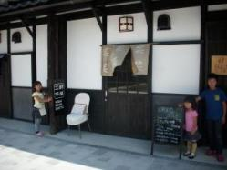 三軒茶屋2