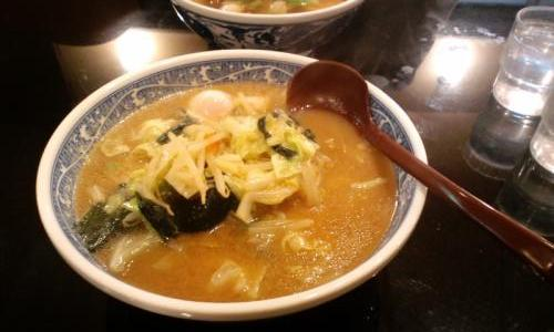 みなみ 野菜味噌