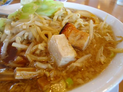 福麺 角切りチャーシュー