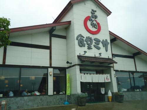 食堂ミサ(新井道の駅店)外観