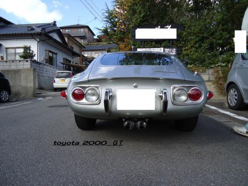 トヨタ 2000GT.